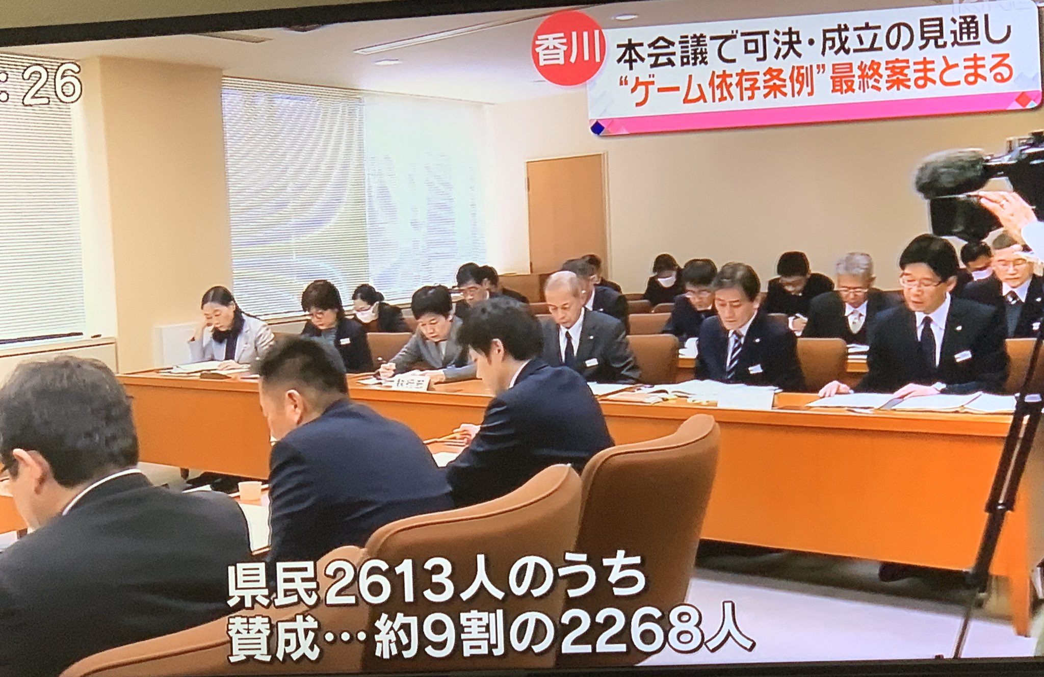 ckb7KmW - 【悲報】香川県さん、ゲーム規制条例で自演してた事がバレてしまい証拠隠滅し始める