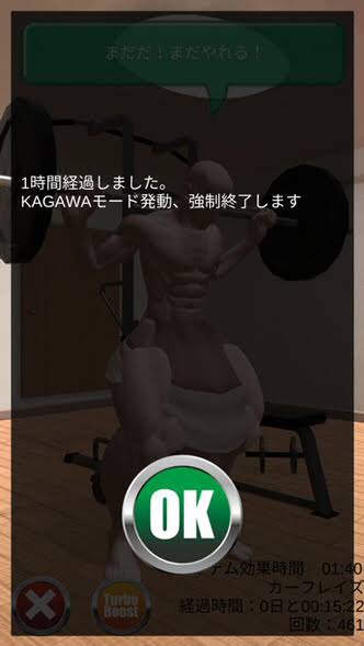 cstjLc7 - 【悲報】香川県さん、ゲーム規制条例で自演してた事がバレてしまい証拠隠滅し始める