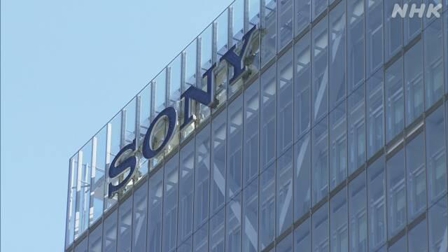 eIZVkuz8 - ソニー、100億円余のコロナ支援基金を設立