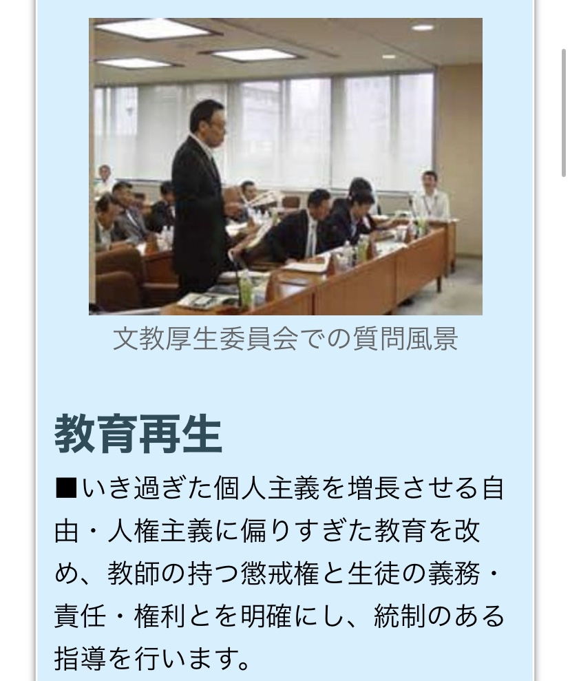 jWgAgMS - 【悲報】香川県さん、ゲーム規制条例で自演してた事がバレてしまい証拠隠滅し始める
