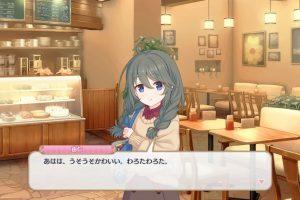 jpFdv0T 300x200 - プリコネのユニちゃん(現実のすがた)「あはは、うそうそかわいい。わろたわろた。」