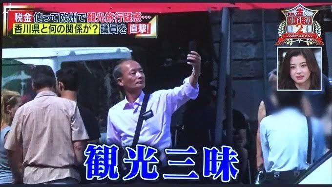 k5xQDND - 【悲報】香川県さん、ゲーム規制条例で自演してた事がバレてしまい証拠隠滅し始める