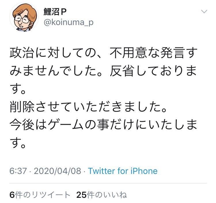lAFJ5RP - 【悲報】安倍晋三を批判しただけでコエテク社長降格