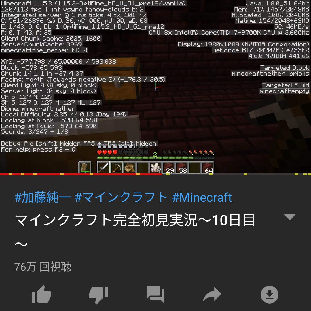 mYhHdXZ - 加藤純一さんvtuberから大人気!