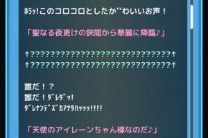 o2usHCF 300x200 - ソシャゲ「新キャラ登場!!!」ワイ「はえ~、どんなキャラかなぁ🤗」ワクワク♪