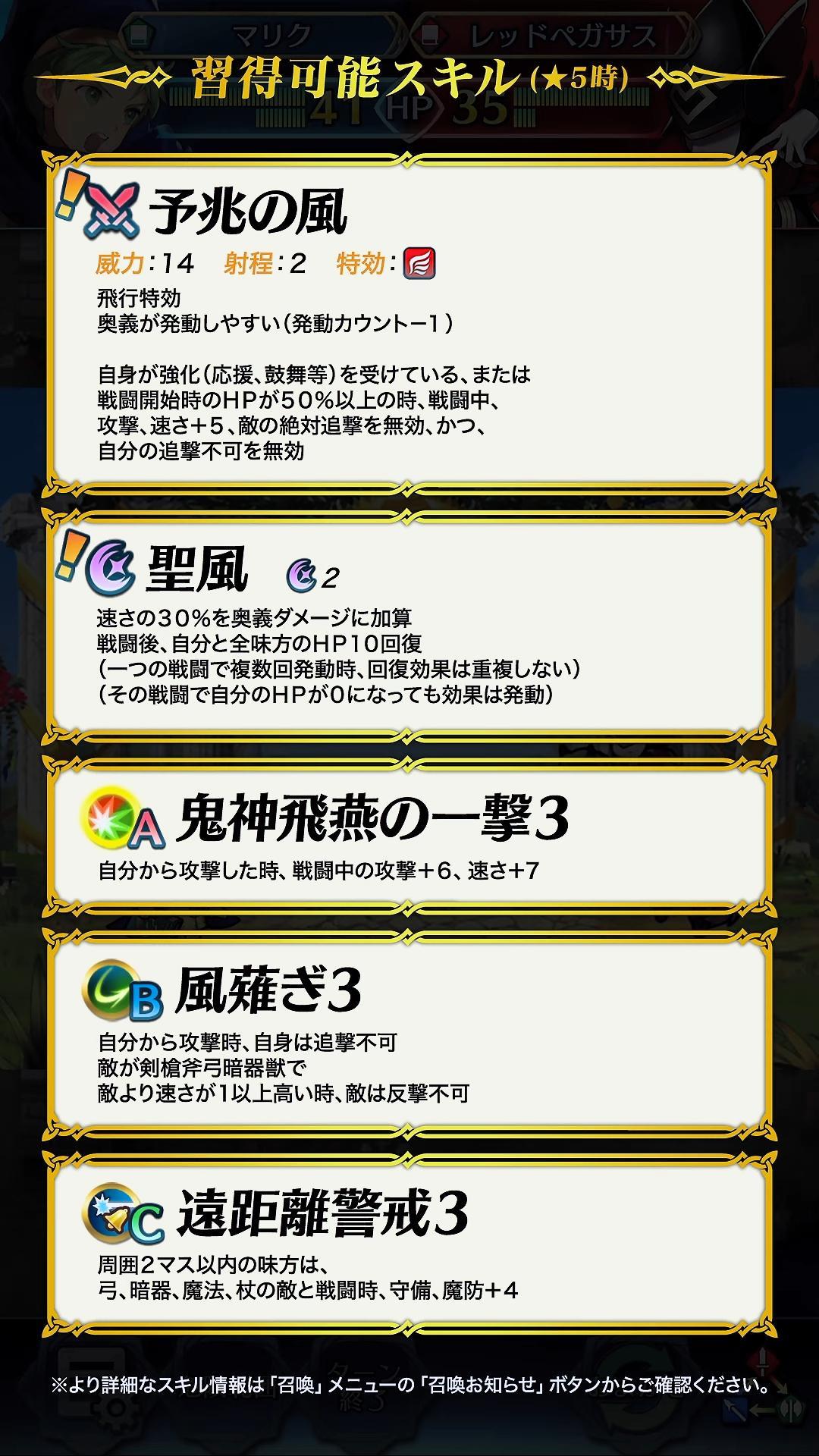 o9um6X9 - 【悲報】ファイアーエムブレムヒーローズさん、終わる