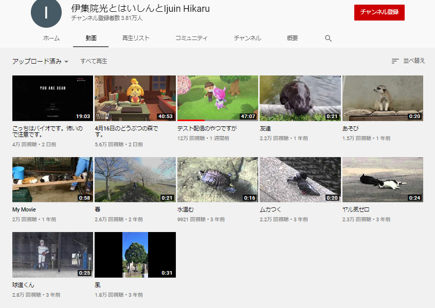 owGMrc8 - 【悲報】ゲーム実況界、芸能人に乗っ取られる