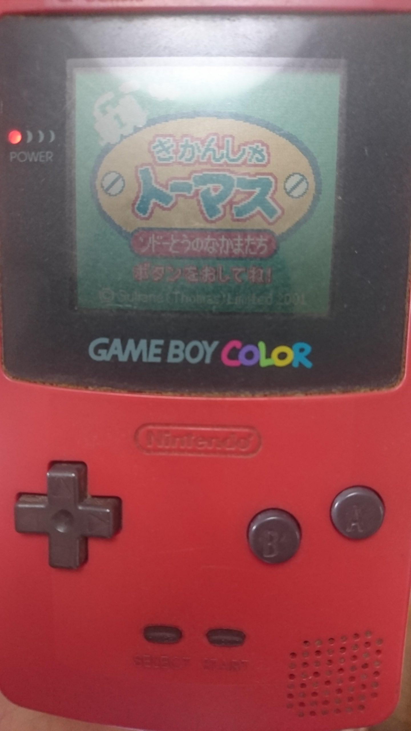 rjdOv8T scaled - 【速報】ゲームボーイ本日発売 12,500円(税込)