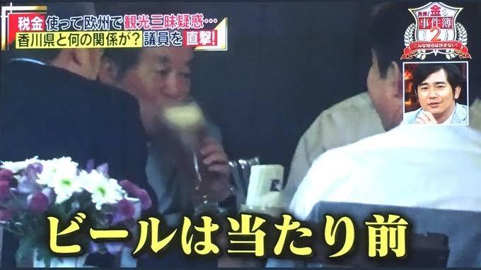 zKH9y1a - 【悲報】香川県さん、ゲーム規制条例で自演してた事がバレてしまい証拠隠滅し始める