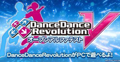 002 384x200 - 【DDR】コナミ、PCのブラウザで遊べる「DanceDanceRevolution V」発表💃
