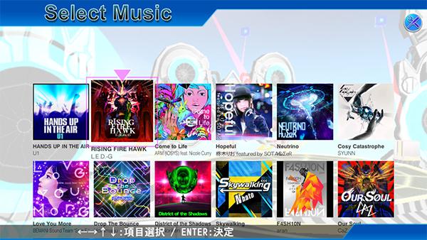 003 - 【DDR】コナミ、PCのブラウザで遊べる「DanceDanceRevolution V」発表💃