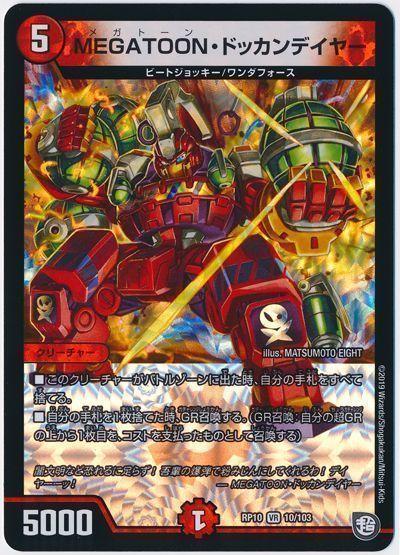 1t2Idaj - 遊戯王「このカードは効果の対象にならず、効果では破壊されない」←こいつの倒し方