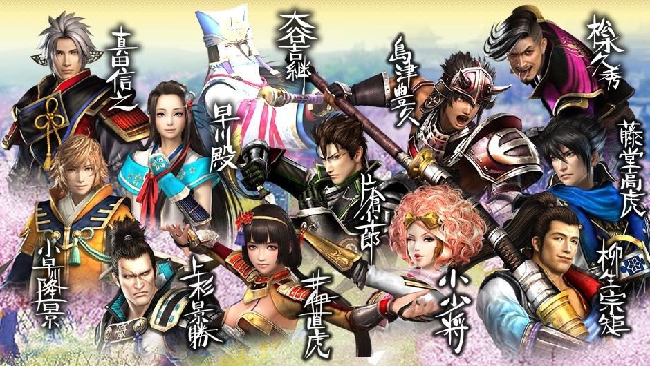 2 22 - PS4期待の新作「Ghost of Tsushima」プレイデモ映像が公開 めちゃくちゃカッコいいぞこれは買いだわ