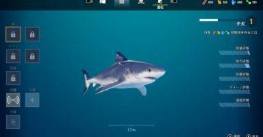 2 39 384x200 - Xbox独占サメオープンワールドARPG『Maneater』CS日本版が神ゲーっぽい件について