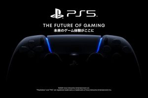 2 42 300x200 - PS5発表配信、日本時間6月5日(金)午前5時スタート