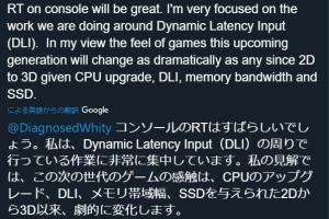 4 1 300x200 - フィルスペンサー「CPU強化、SSD、メモリ帯域によって次世代は2D→3D以来の劇的な変化を迎える」