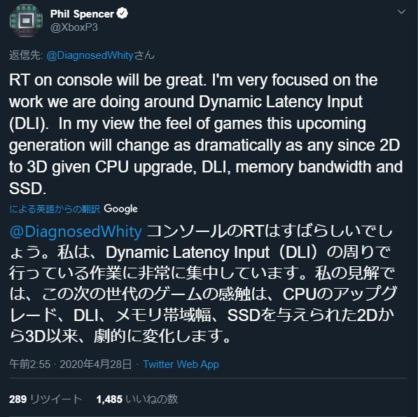 4 1 - フィルスペンサー「CPU強化、SSD、メモリ帯域によって次世代は2D→3D以来の劇的な変化を迎える」