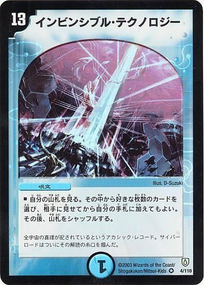 44Jcy0u - 遊戯王「このカードは効果の対象にならず、効果では破壊されない」←こいつの倒し方