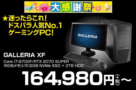 5 1 - 大学からパソコン購入費6万円貰ったんだがどうにかしてゲーミングPC買えないか?