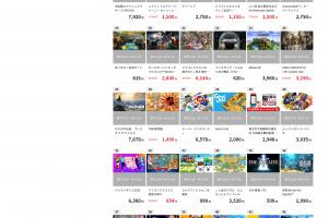 5 2 300x200 - 【謎】セール中とはいえ任天堂DL人気ランキング2位にFF7が入っている理由