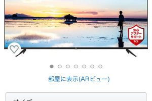 EWrfI TVcAA T9s 300x200 - (´・ω・`)おまえら10万円貰ったら4Kのテレビ買うのが1番賢い使い方だよ