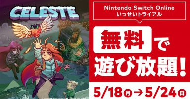 EXsvH5kUMAEcRem 1 384x200 - Switch『Celeste』いっせいトライアルキタ━━━━(゚∀゚)━━━━!!
