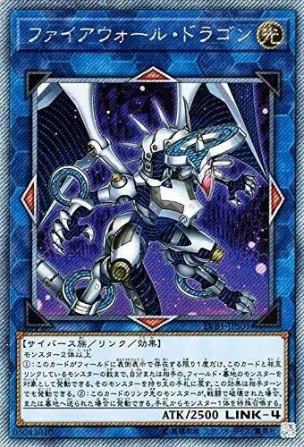 EZTYbYS - 遊戯王「このカードは効果の対象にならず、効果では破壊されない」←こいつの倒し方
