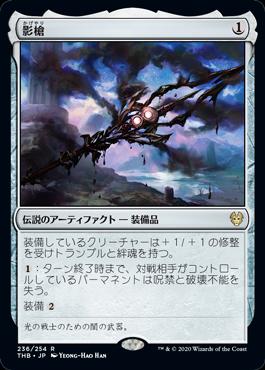 LP5ppCa - 遊戯王「このカードは効果の対象にならず、効果では破壊されない」←こいつの倒し方