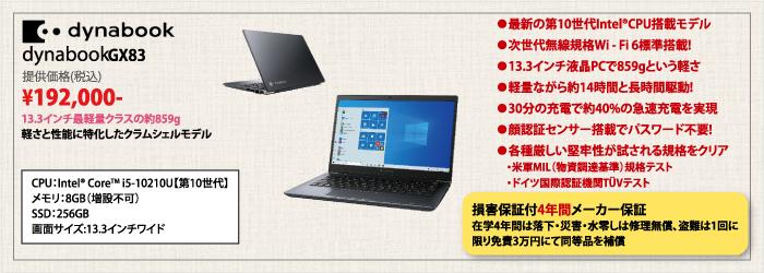 N0ODn6Z - 中国から買ったノートパソコン(55000円)届いたンゴ