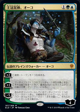 N4EDoP2 1 - 遊戯王「このカードは効果の対象にならず、効果では破壊されない」←こいつの倒し方
