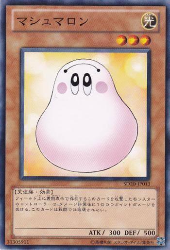 NZEO0vx - 遊戯王「このカードは効果の対象にならず、効果では破壊されない」←こいつの倒し方