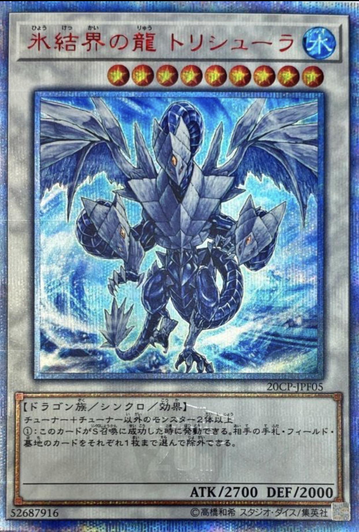 OkUW4qU - 遊戯王「このカードは効果の対象にならず、効果では破壊されない」←こいつの倒し方