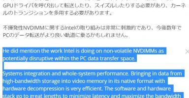 QDWZASt 384x200 - PCがPS5の速度に追いつくには数年必要だってさ