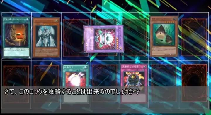 c2LNeSJ - 遊戯王「このカードは効果の対象にならず、効果では破壊されない」←こいつの倒し方