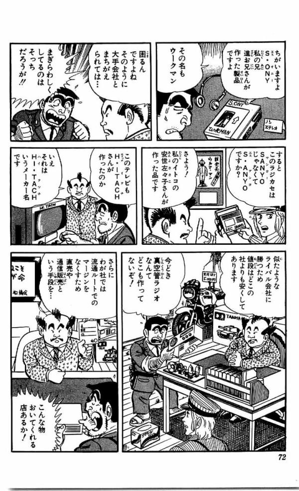 ca76980f - ソニー 社名変更キタ━━━━(゚∀゚)━━━━!!
