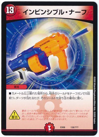 card100185372 1 - 遊戯王「このカードは効果の対象にならず、効果では破壊されない」←こいつの倒し方