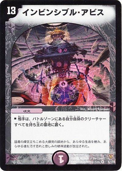 card72803002 1 - 遊戯王「このカードは効果の対象にならず、効果では破壊されない」←こいつの倒し方