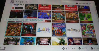 dotup.org2137610 384x200 - Switchユーザーっていまなんのゲームやってるの?