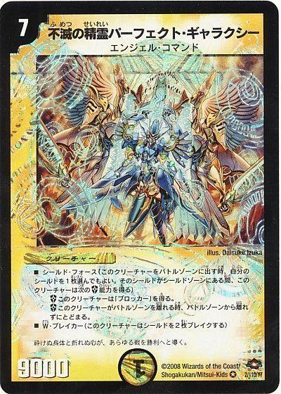 f7VP2QY - 遊戯王「このカードは効果の対象にならず、効果では破壊されない」←こいつの倒し方