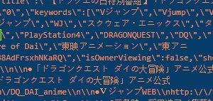 hdZ8ARL 300x142 - 【悲報】ダイの大冒険、PS4独占か?