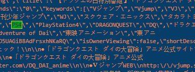 hdZ8ARL 384x142 - 【悲報】ダイの大冒険、PS4独占か?