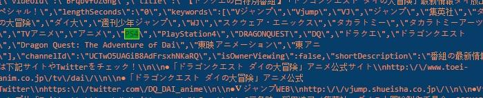 hdZ8ARL - 【悲報】ダイの大冒険、PS4独占か?