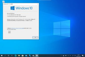 image1 l 300x200 - Windows10が神アップデート、タスクマネージャーにGPU温度を表示