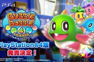 jRo59Xq 300x200 - 【ソニー大勝利】Switch用ソフト『バブルボブル  4 フレンズ』、PS4版発売決定!