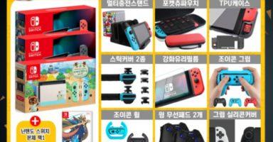 korea switch 1 1 384x200 - 韓国でNintendo Switch争奪戦 店に徹夜で並ぶ人