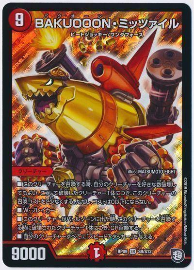 n4C2UEE - 遊戯王「このカードは効果の対象にならず、効果では破壊されない」←こいつの倒し方