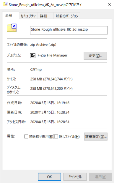 nT5PK7N - PS5デモ動画の3Dデータをダウンロードしたら、石ころだけで258MBあってワロタ