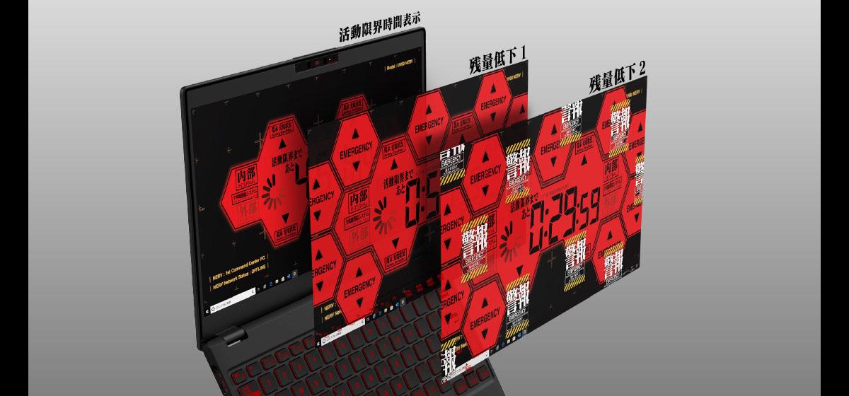 pc8 11 - エヴァンゲリオン特別限定デザイン 富士通ノートパソコン¥250000 Corei7SSD1TBメモリ16GB