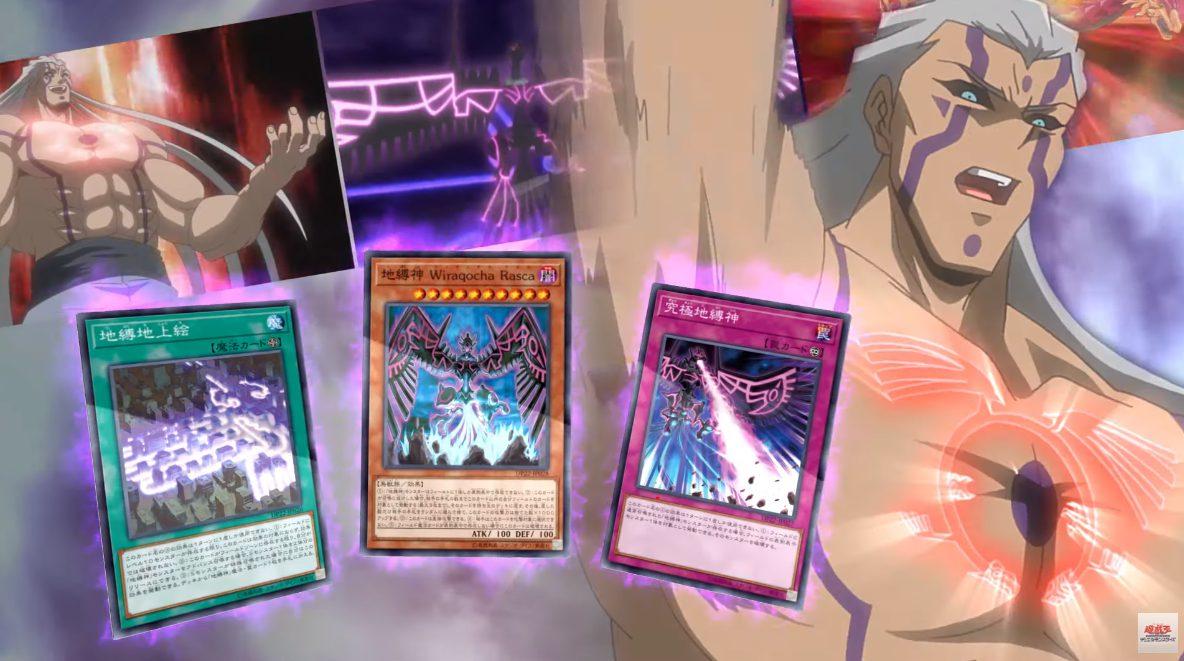 sLVr1li - 遊戯王「このカードは効果の対象にならず、効果では破壊されない」←こいつの倒し方