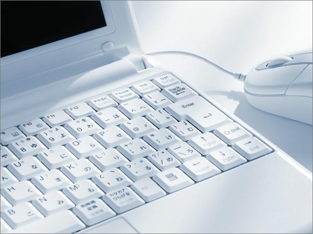 top - ノートPC価格が暴騰、Atom/メモリ4GB/eMMC64GBで30万円の世界へようこそ